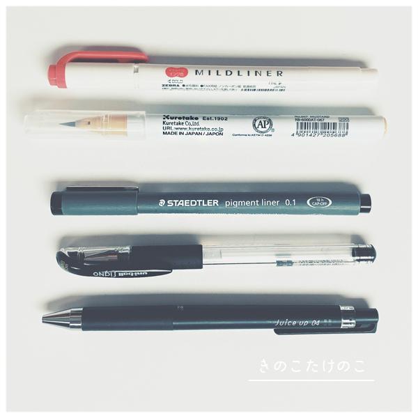 ほぼ日のおすすめのペン
