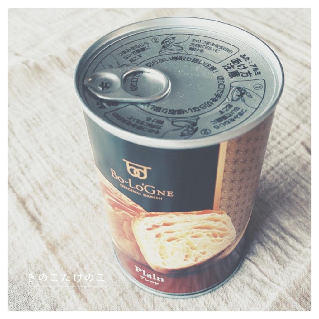 缶Deボローニャ 非常食 緊急時 避難