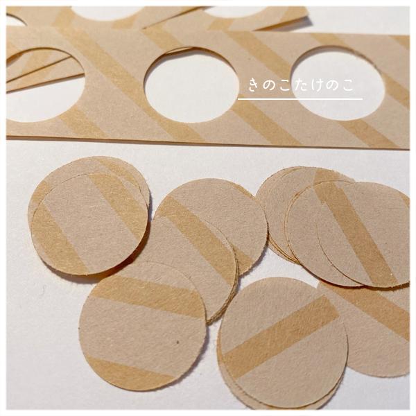 100均の折り紙を コラージュの材料に
