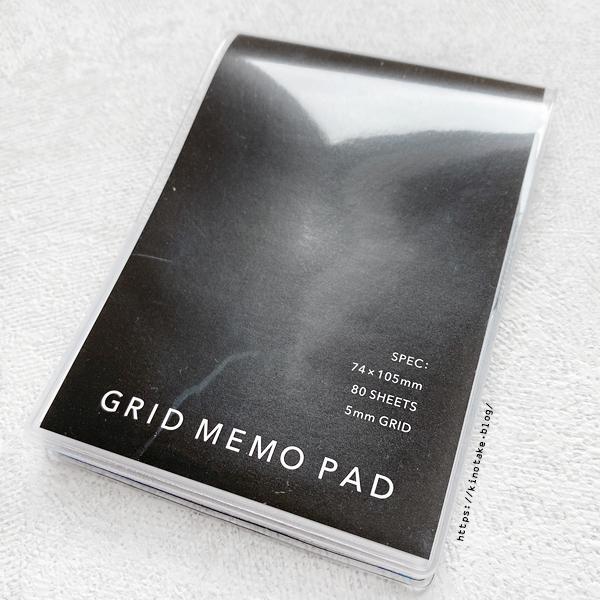 seria GRID MEMO PAD メモパッド